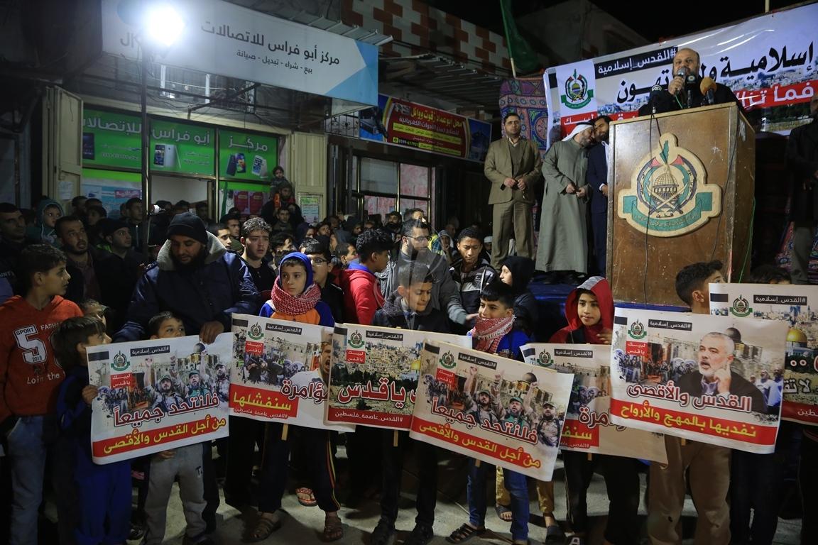 حماس تنظم مسيرة نصرة للقدس ورفضاً للقرارات الأمريكية شمال القطاع (38601219) 