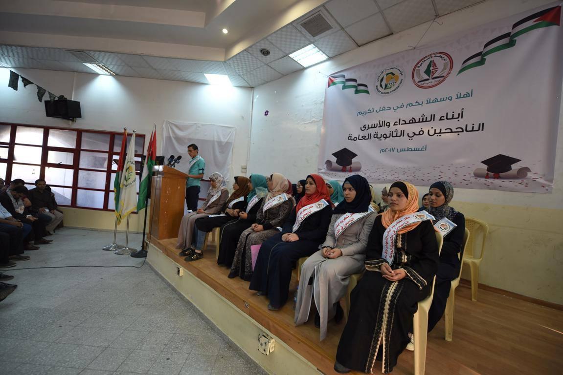 مهجة القدس تكّرم أبناء الشهداء والأسرى  (39125529) 