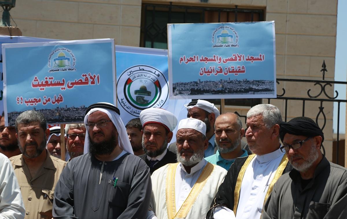وقفة  احتجاجا على اغلاق المسجد الاقصى ومنع الصلاة فيه (38863369) 