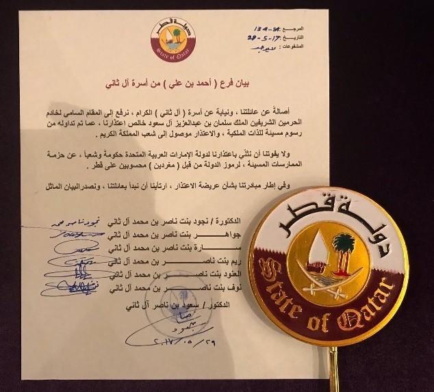 آل الثاني يتبرؤون من سياسات حاكم قطر