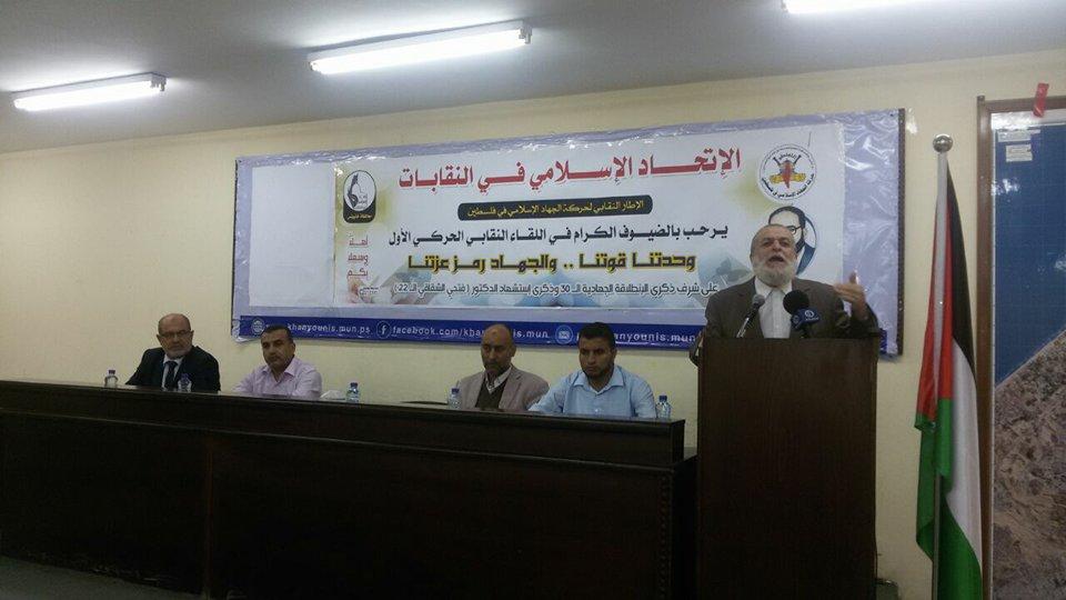 الشيخ عزام 2