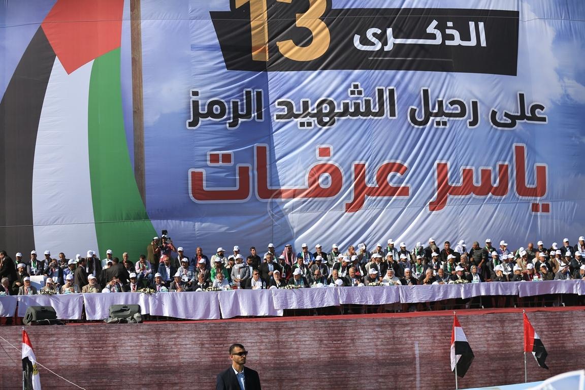 مهرجان احياء الذكرى الـ13 لاستشهاد الرئيس ياسر عرفات في ساحة الكتيبة غرب مدينة غزة (37683723) 