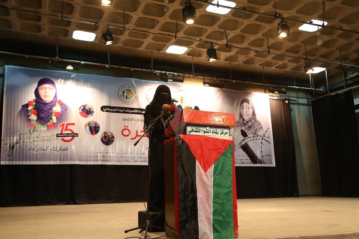 مهرجان تكريمى للمحررة  لينا الجربونى بغزة (16)