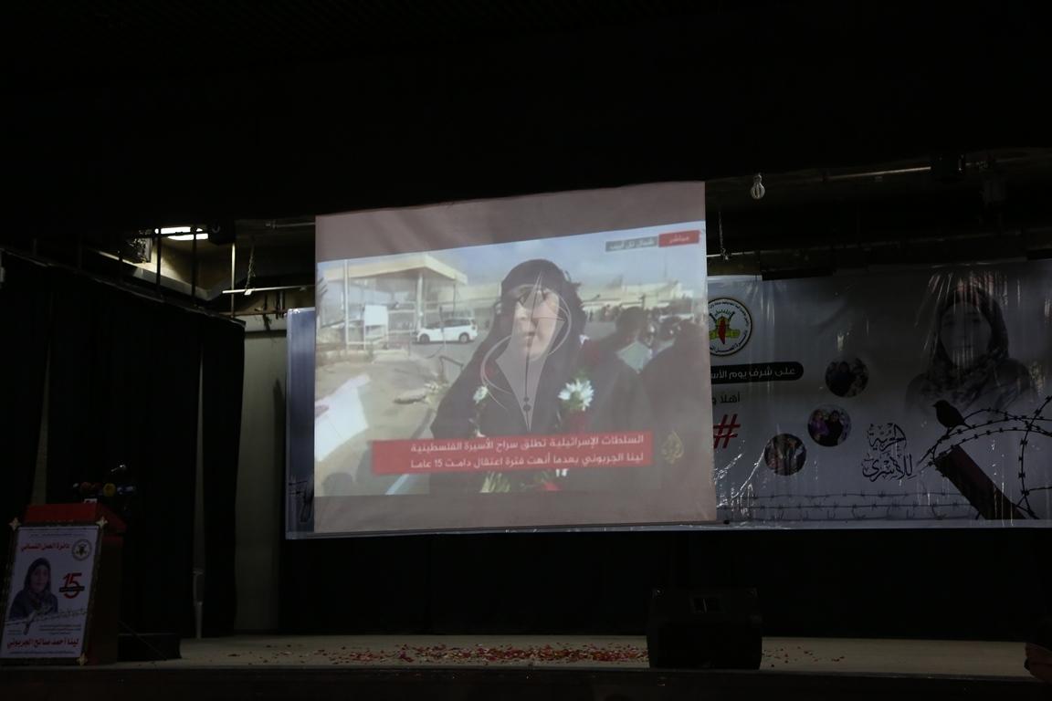 مهرجان تكريمى للمحررة  لينا الجربونى بغزة (32)