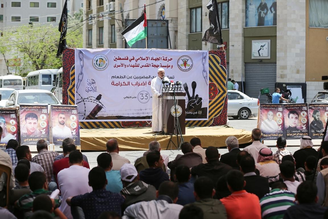 الجهاد الاسلامي تقيم صلاة الجمعة امام مقر الصليب الاحمر بغزة تضامنا مع الاسرى في سجون الاحتلال (38076948) 