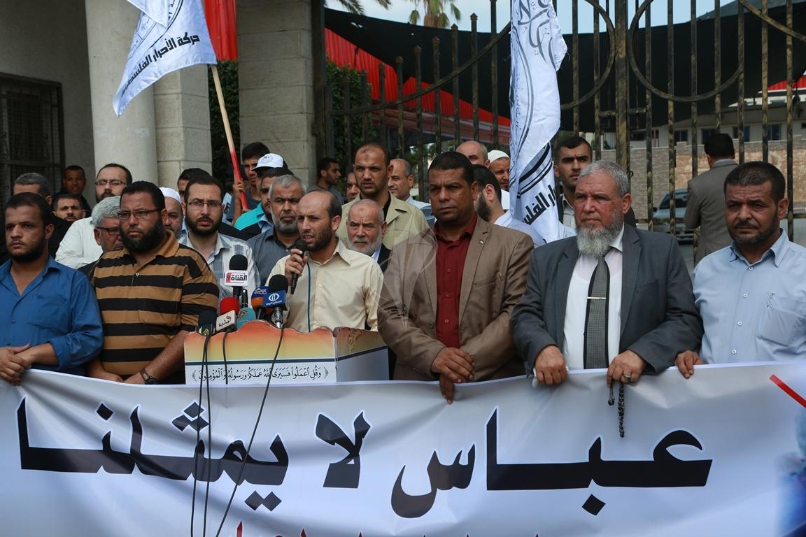 مسيرة لحركة الأحرار رفضاً لاجراءات الرئيس عباس  (39649794) 