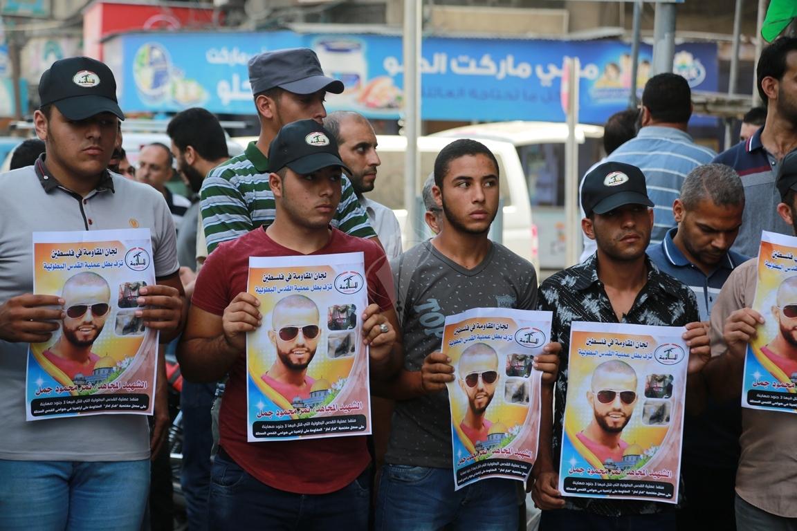 قفة في مدينة غزة احتفاء بالعملية البطولية بالقدس  (39780874) 