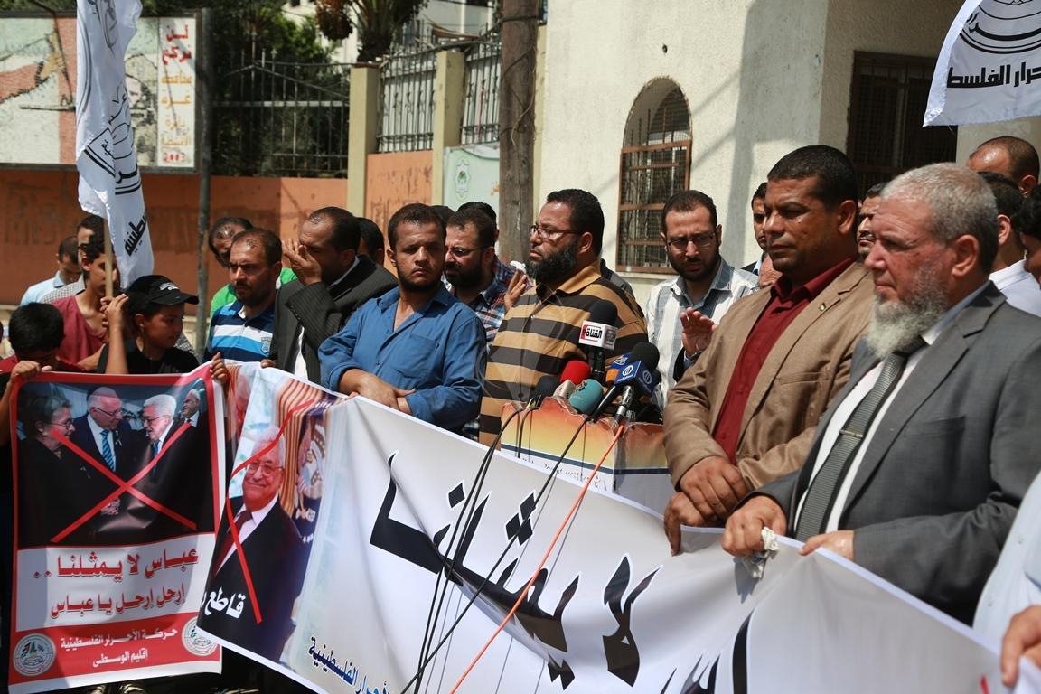 مسيرة لحركة الأحرار رفضاً لاجراءات الرئيس عباس  (39649801) 