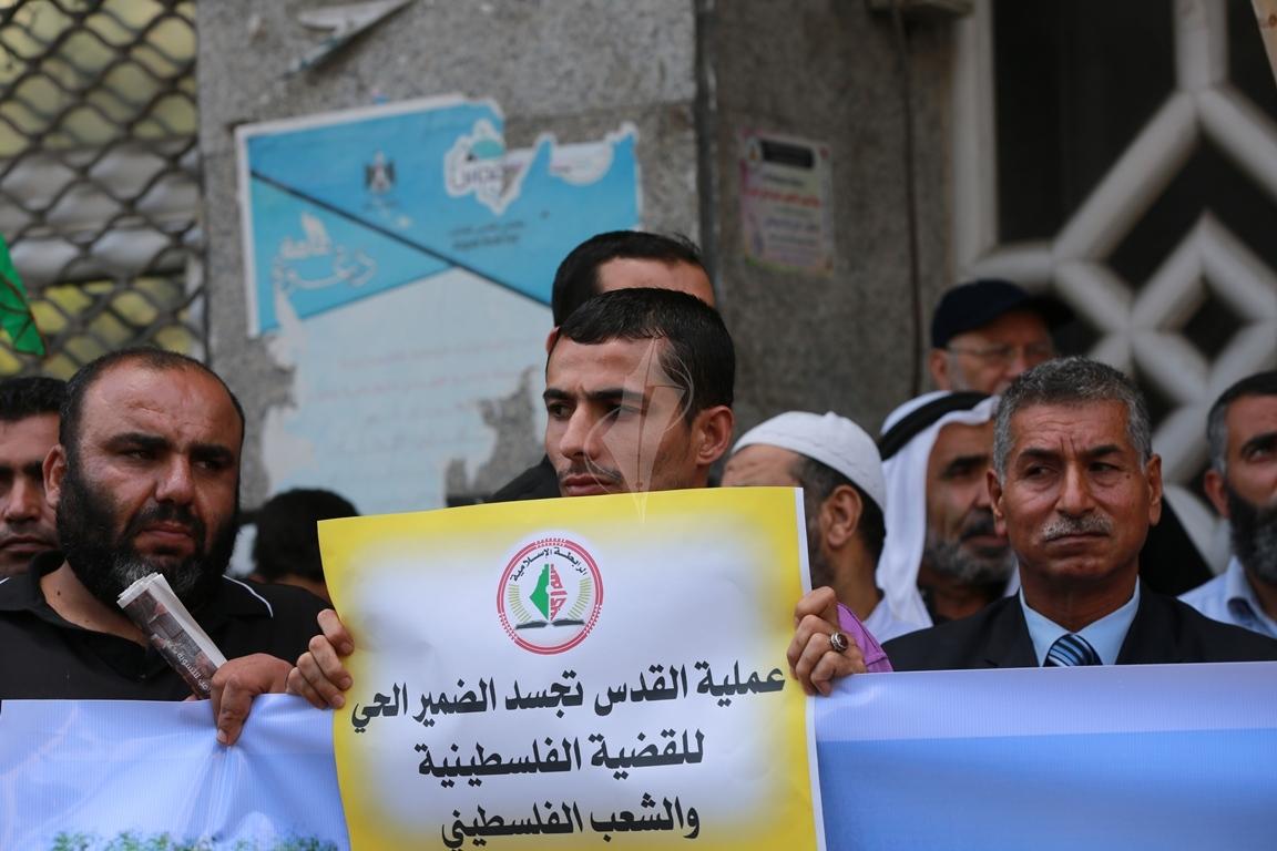 قفة في مدينة غزة احتفاء بالعملية البطولية بالقدس  (39780877) 