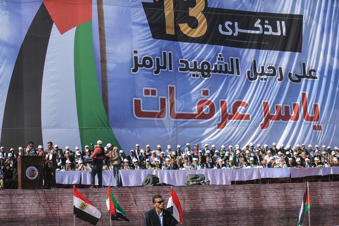 مهرجان احياء الذكرى الـ13 لاستشهاد الرئيس ياسر عرفات في ساحة الكتيبة غرب مدينة غزة (37683730) 