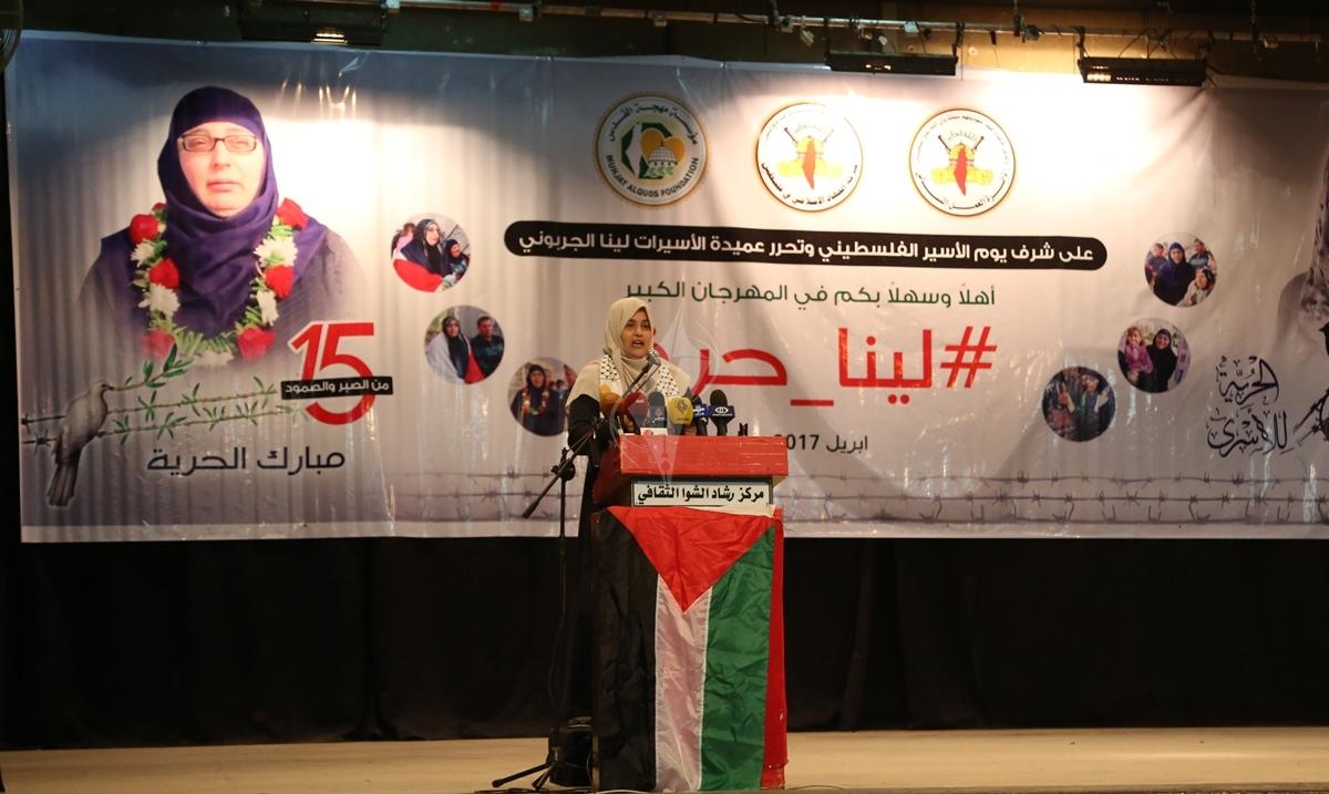 مهرجان تكريمى للمحررة  لينا الجربونى بغزة (26)