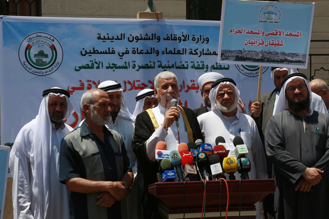 وقفة  احتجاجا على اغلاق المسجد الاقصى ومنع الصلاة فيه (38863373) 