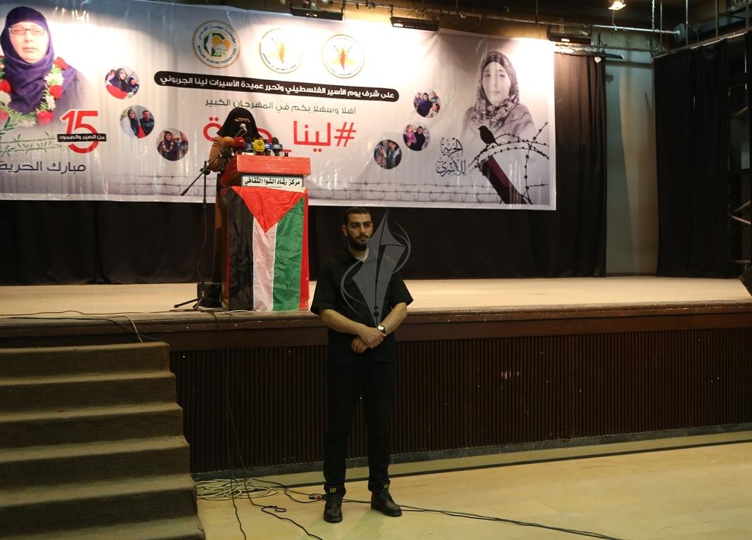 مهرجان تكريمى للمحررة  لينا الجربونى بغزة (19)