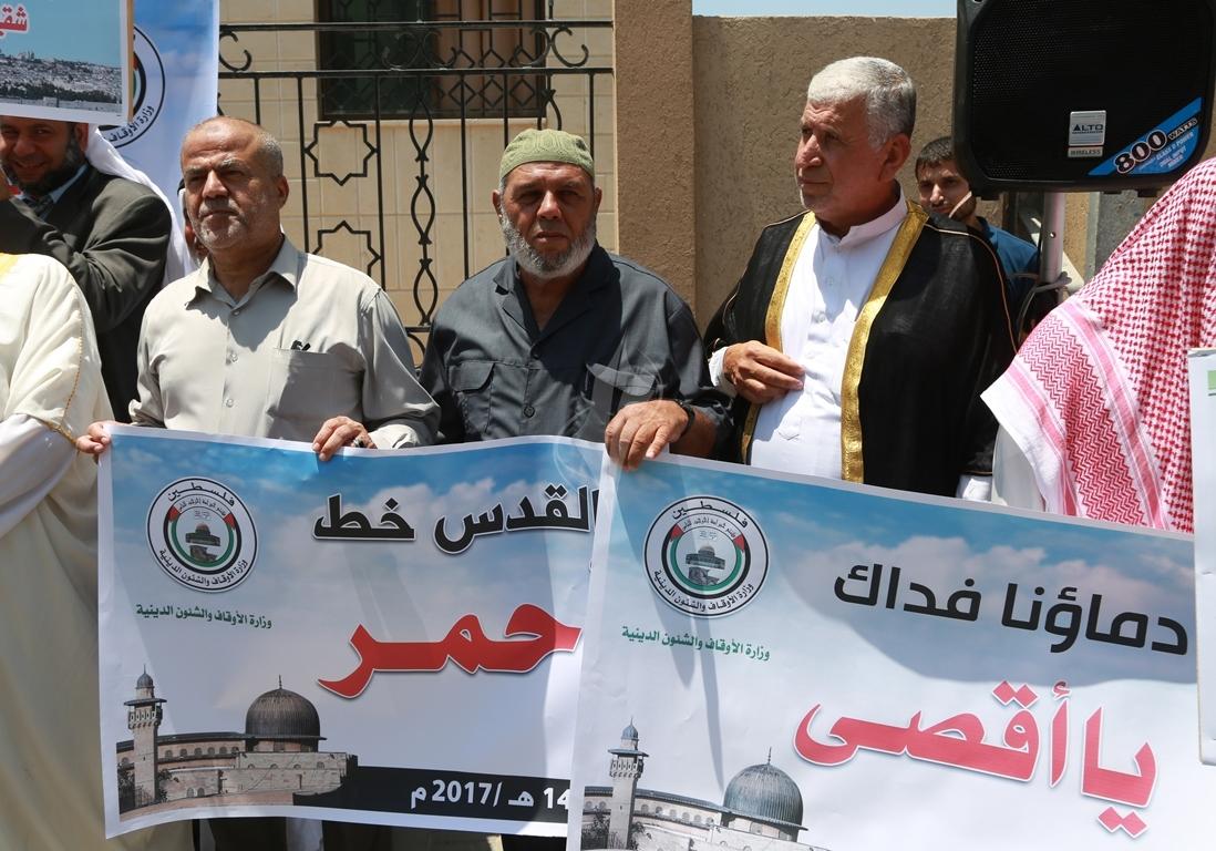 وقفة  احتجاجا على اغلاق المسجد الاقصى ومنع الصلاة فيه (1)