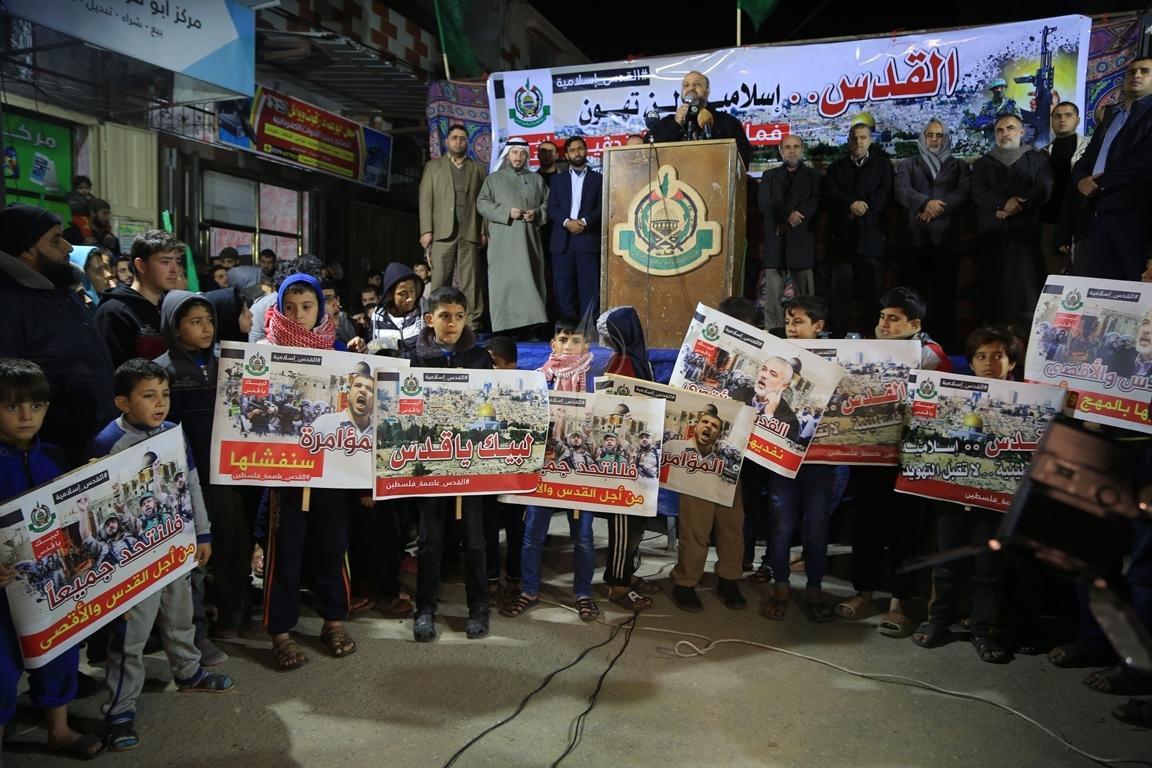 حماس تنظم مسيرة نصرة للقدس ورفضاً للقرارات الأمريكية شمال القطاع (38601220) 