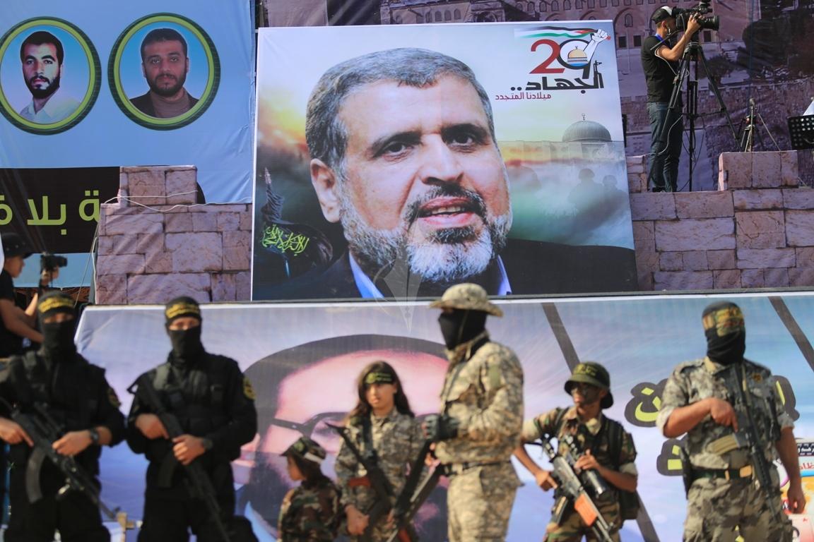 الانطلاقة الجهادية غزة29 (29681040)  