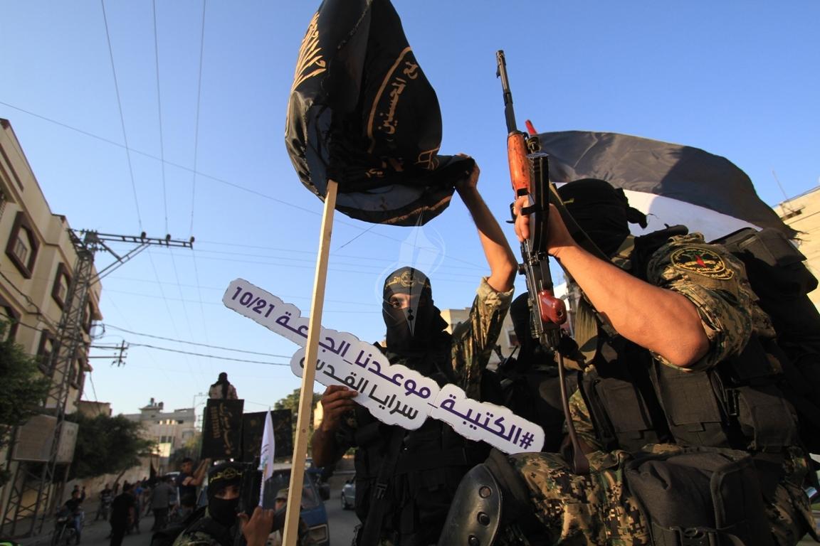 سرايا القدس لواء غزة مسير (29615504) 
