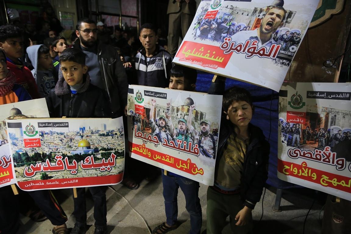 حماس تنظم مسيرة نصرة للقدس ورفضاً للقرارات الأمريكية شمال القطاع (1) 