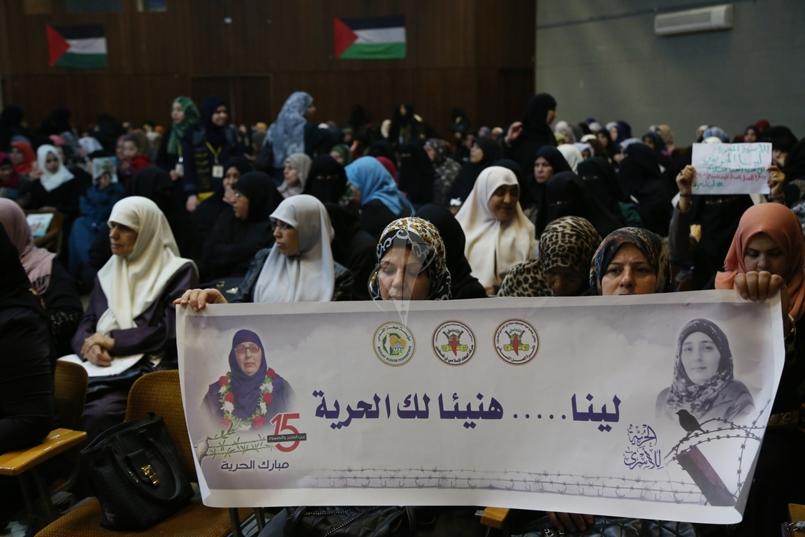 مهرجان تكريمى للمحررة  لينا الجربونى بغزة (5)