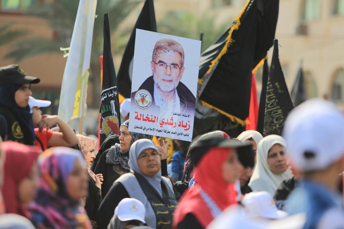 الانطلاقة الجهادية غزة29 (29681036)  