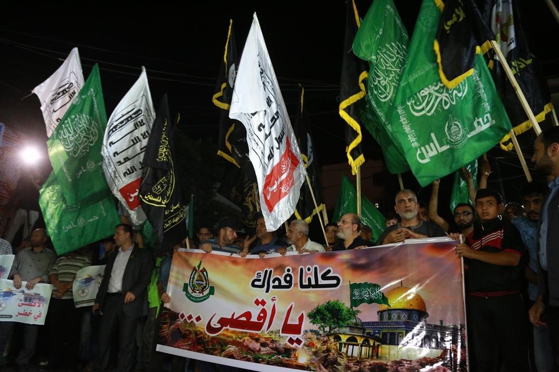 مسيرة غضب نصرة للمسجد الأقصى (38666764) 
