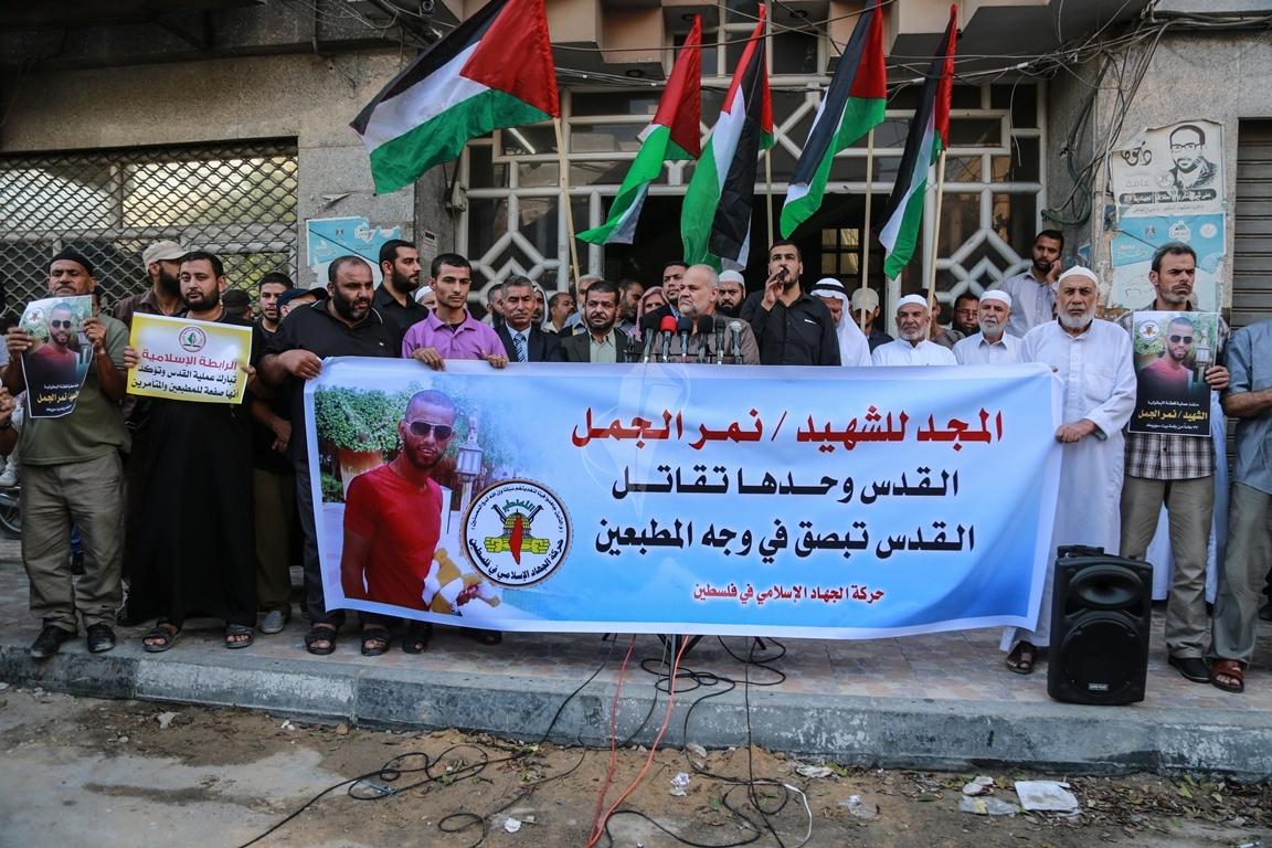 قفة في مدينة غزة احتفاء بالعملية البطولية بالقدس  (39780868) 