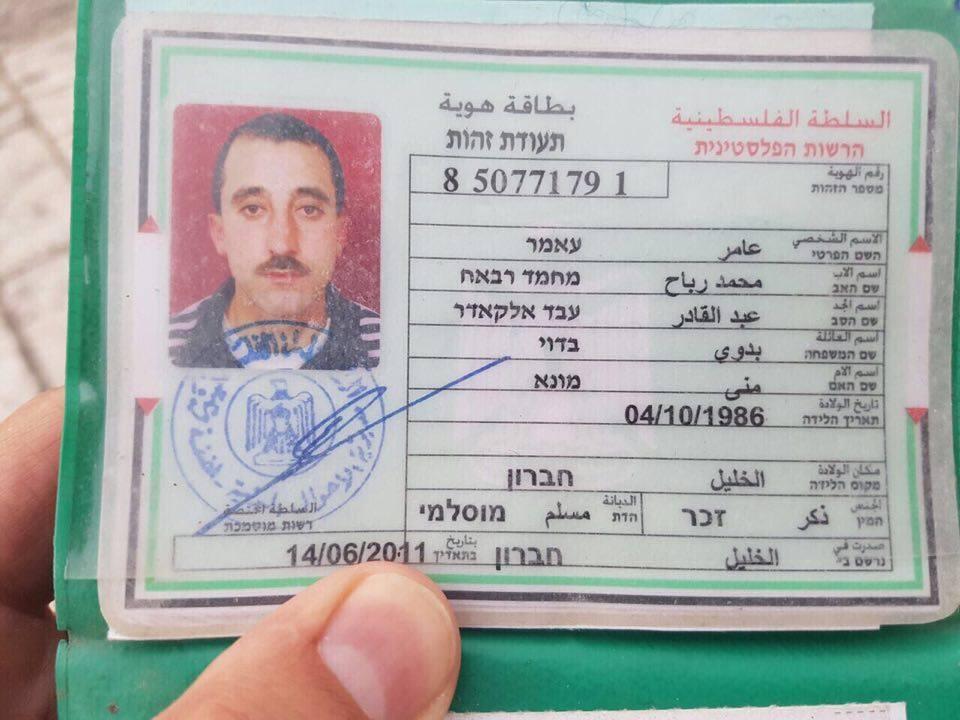 القدس: اشبال الخلافة يقتلون مجندة يهودية واصابة 5 جنود 737dce0ca70e551b021520dcc6115a54