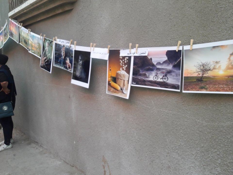 معرض في صور