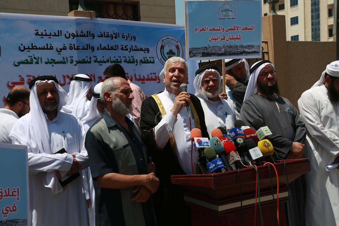 وقفة  احتجاجا على اغلاق المسجد الاقصى ومنع الصلاة فيه (38863374) 