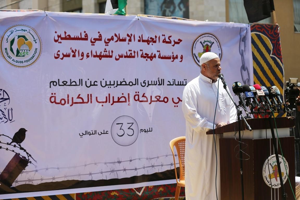 الجهاد الاسلامي تقيم صلاة الجمعة امام مقر الصليب الاحمر بغزة تضامنا مع الاسرى في سجون الاحتلال (38076938) 