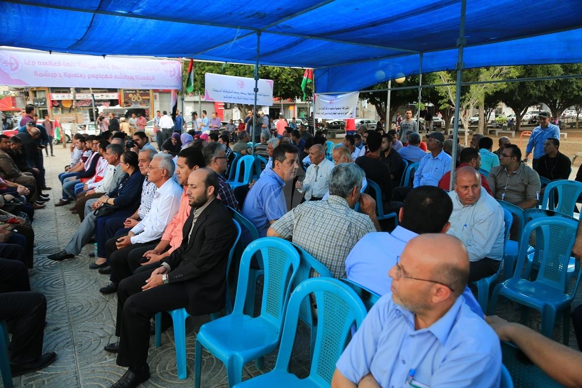 وقفات في غزة لدعم جلسات المصالحة الفلسطينية وإنهاء الانقسام التي تجري في القاهرة (39191043) 