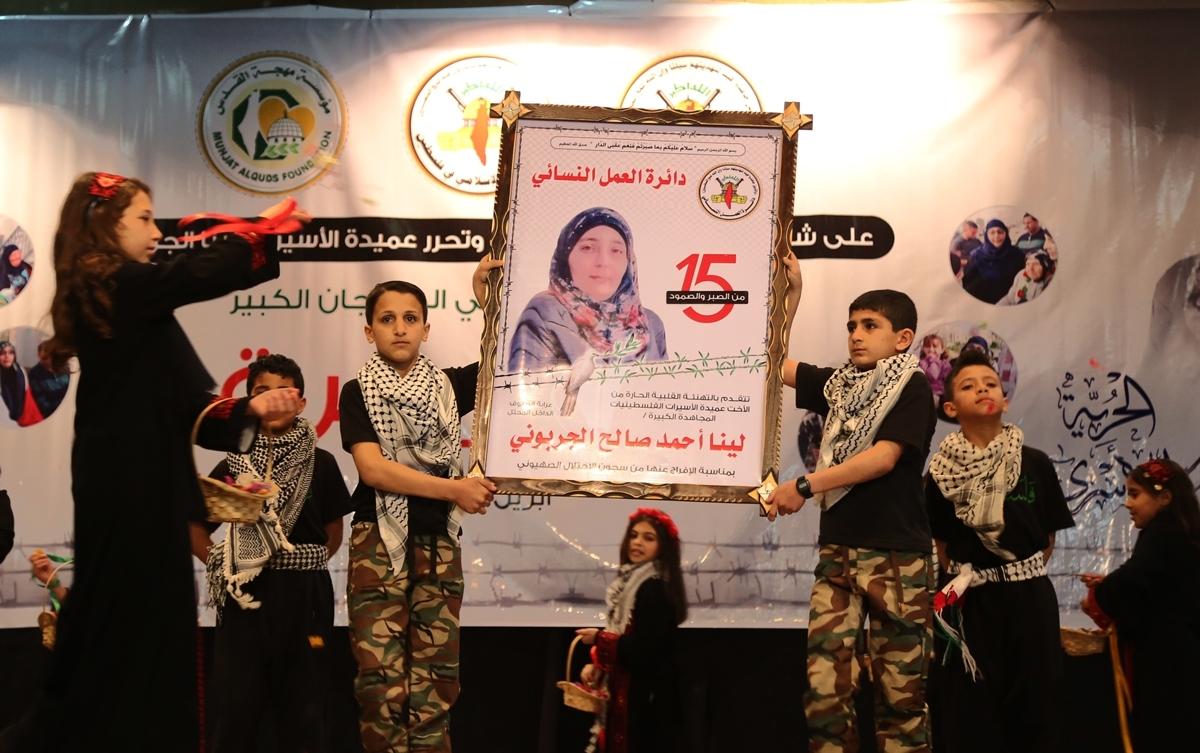 مهرجان تكريمى للمحررة  لينا الجربونى بغزة (29)