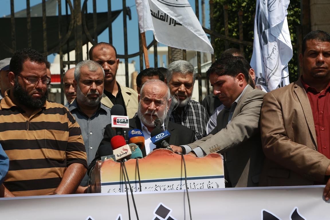 مسيرة لحركة الأحرار رفضاً لاجراءات الرئيس عباس  (39649798) 