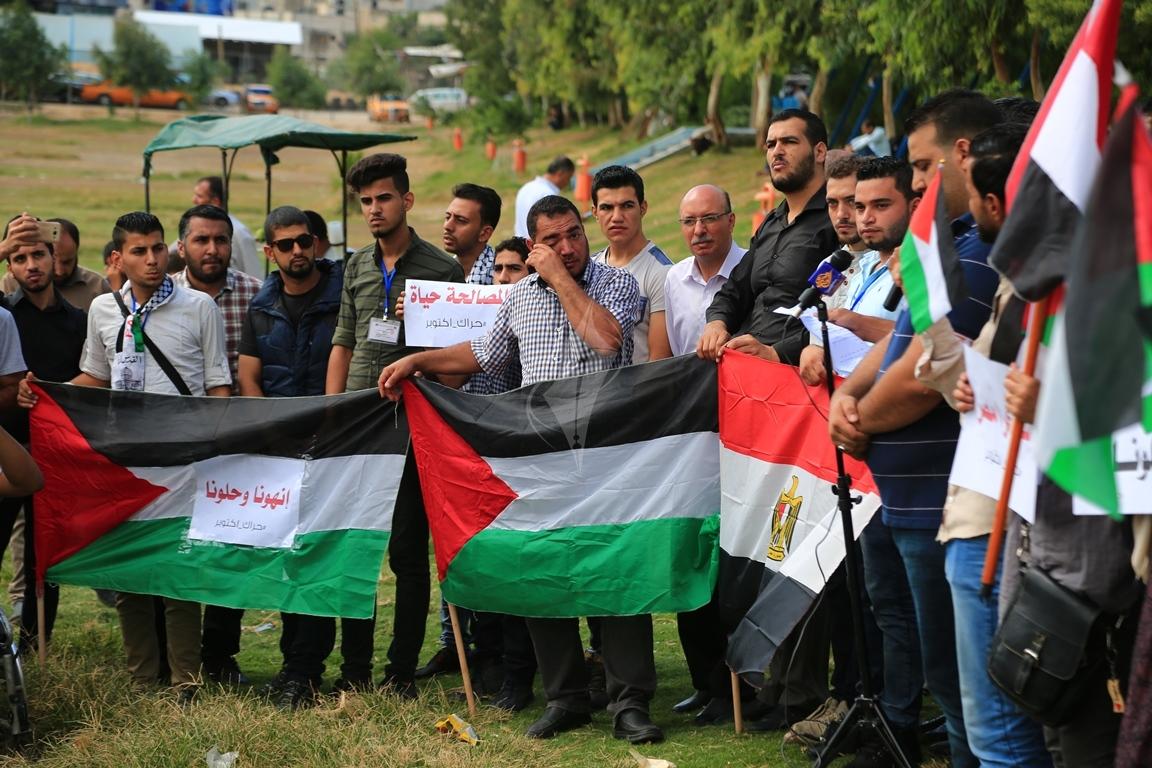 وقفات في غزة لدعم جلسات المصالحة الفلسطينية وإنهاء الانقسام التي تجري في القاهرة (39191049) 