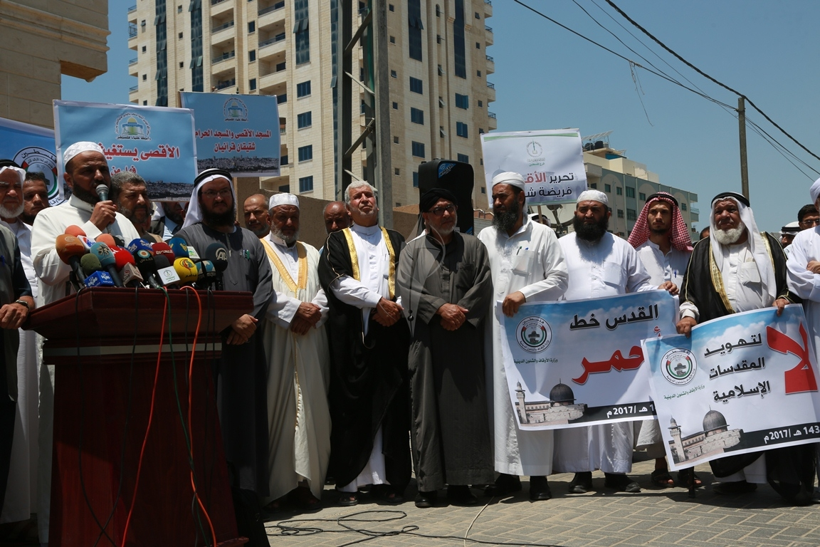 وقفة  احتجاجا على اغلاق المسجد الاقصى ومنع الصلاة فيه (38863365) 