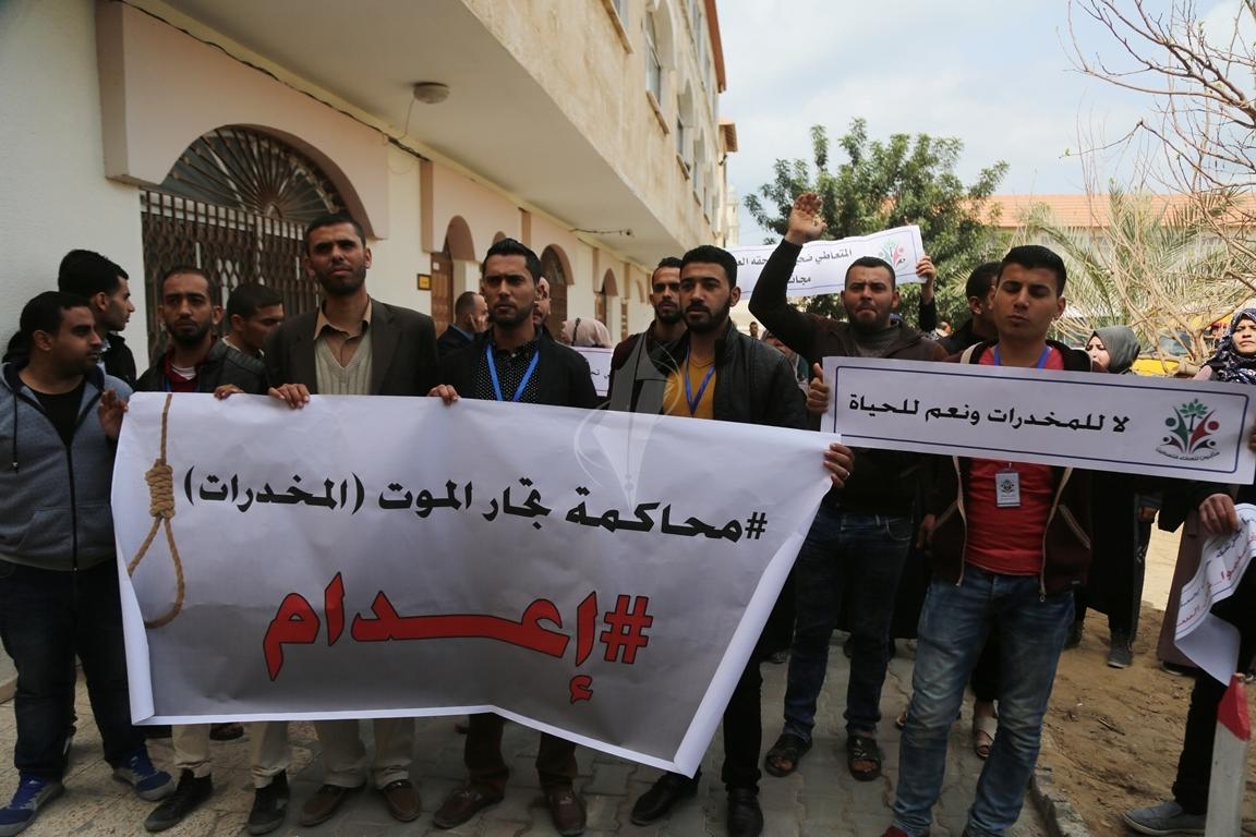 وزارة الداخلية تعقد مؤتمراً صحفياً تعلن فيه حكمها بالإعدام على اثنين من تجار المخدرات والأشقال الشاقة لثالث (1) 