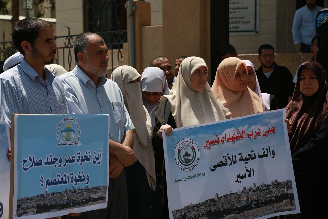 وقفة  احتجاجا على اغلاق المسجد الاقصى ومنع الصلاة فيه (38863370) 
