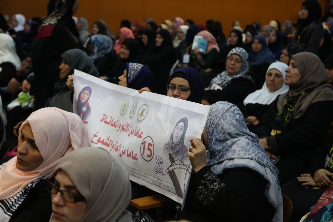 مهرجان تكريمى للمحررة  لينا الجربونى بغزة (20)