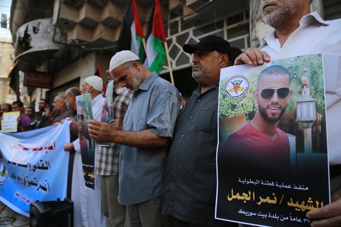 قفة في مدينة غزة احتفاء بالعملية البطولية بالقدس  (39780872) 