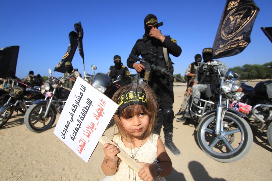 سرايا القدس لواء غزة مسير (29615501) 