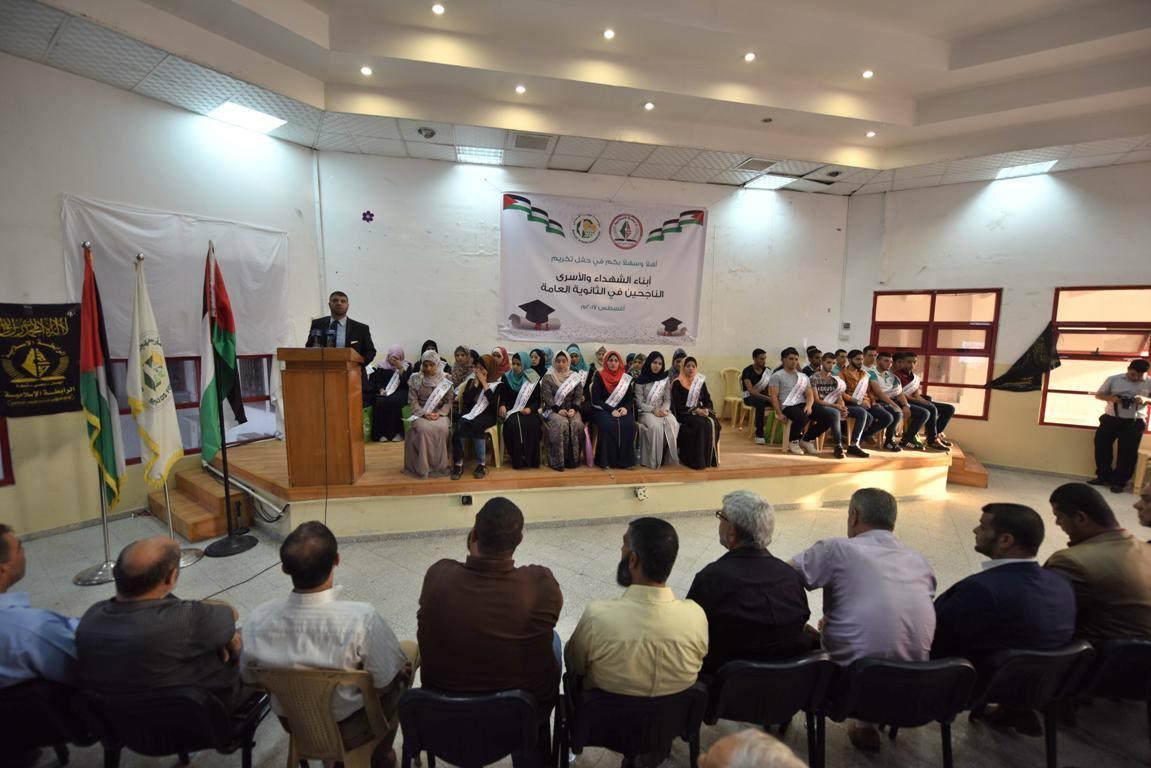 مهجة القدس تكّرم أبناء الشهداء والأسرى  (39125520) 