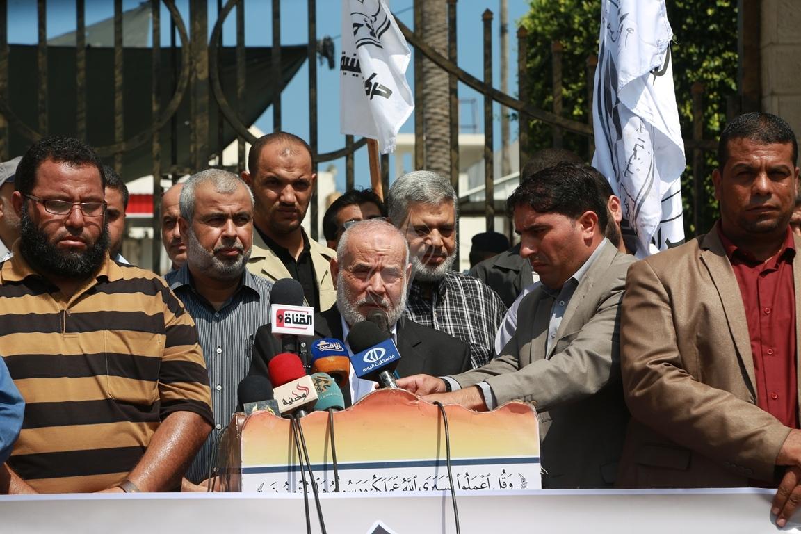 مسيرة لحركة الأحرار رفضاً لاجراءات الرئيس عباس  (39649797) 