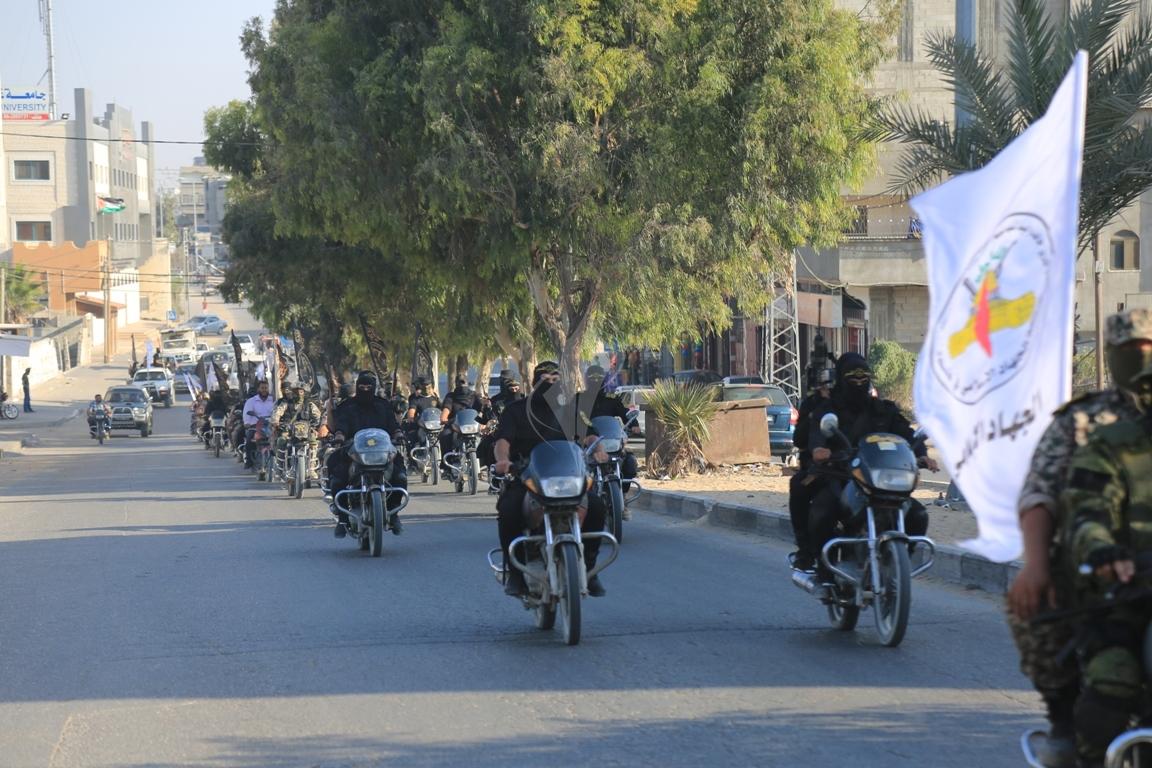 سرايا القدس لواء غزة مسير (29615512) 