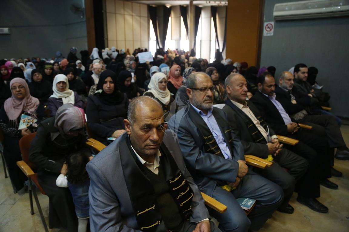 مهرجان تكريمى للمحررة  لينا الجربونى بغزة (23)