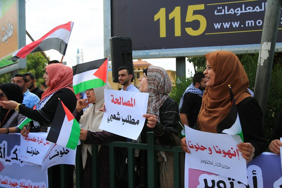 وقفات في غزة لدعم جلسات المصالحة الفلسطينية وإنهاء الانقسام التي تجري في القاهرة (39191044) 