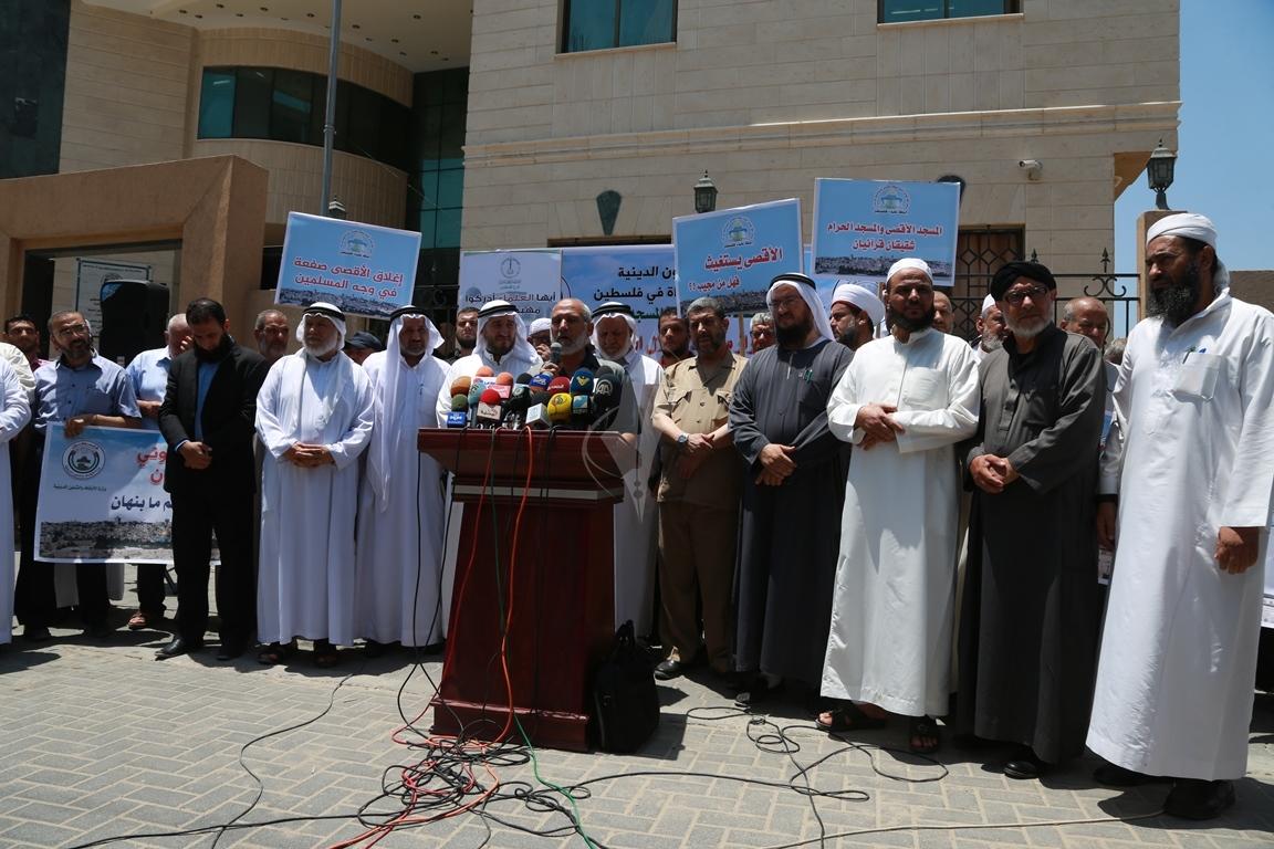 وقفة  احتجاجا على اغلاق المسجد الاقصى ومنع الصلاة فيه (38863361) 