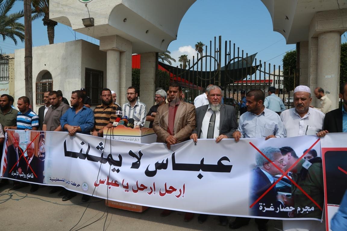 مسيرة لحركة الأحرار رفضاً لاجراءات الرئيس عباس  (39649793) 
