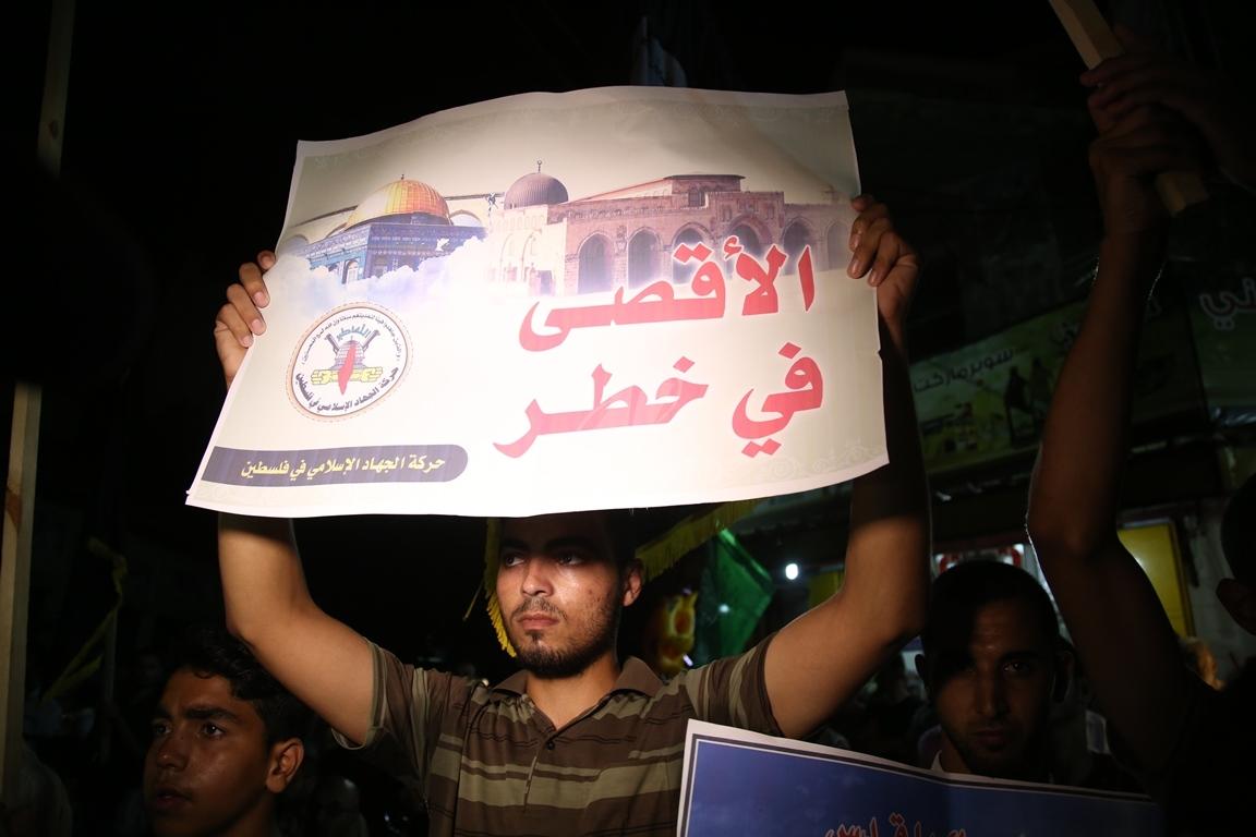 مسيرة غضب نصرة للمسجد الأقصى (1)