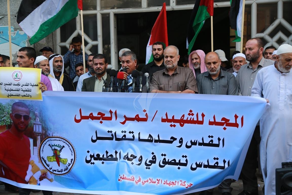 قفة في مدينة غزة احتفاء بالعملية البطولية بالقدس  (39780879) 