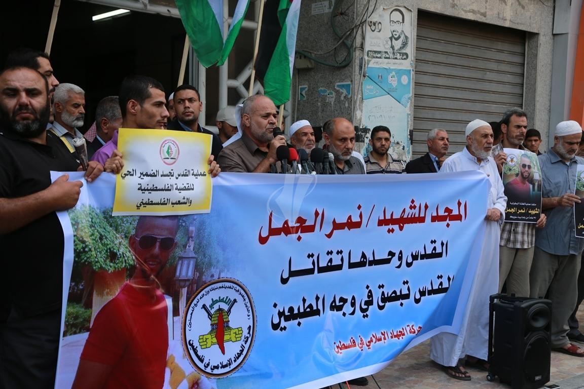 قفة في مدينة غزة احتفاء بالعملية البطولية بالقدس  (39780875) 